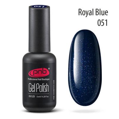 Βερνίκι νυχιών Royal Blue 8 ml