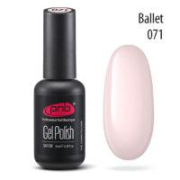 Βερνίκι νυχιών Ballet 8 ml