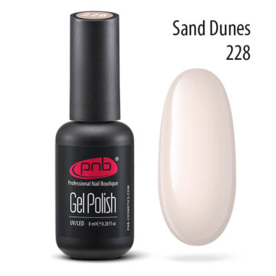Βερνίκι νυχιών PNB Sand Dunes 8 ml