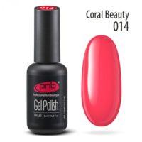 Ημιμόνιμο βερνικι Coral Beauty 8 ml