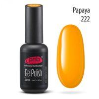 Ημιμόνιμο βερνικι Papaya 8 ml