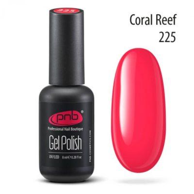 Ημιμόνιμο βερνικι Coral Red 8 ml